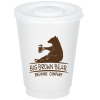 Frosted Tumbler with Straw Slotted Lid - 16 oz.