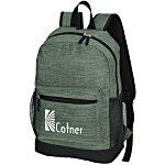 Sensible Heathered Backpack