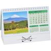 View Extra Image 3 of 4 of Golf Courses Desk Calendar