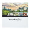 View Extra Image 1 of 4 of Scenes of Canada Desk Calendar - French/English