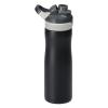 View Extra Image 1 of 2 of Contigo Chug Chill Vacuum Bottle - 20 oz.