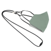 View Image 3 of 4 of Comfy 2-Ply Face Mask with Lanyard